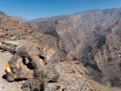 Oman Karge Schönheit und üppige Oasen